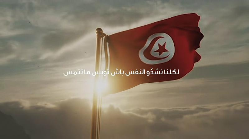 ''السنبلة الذهبية: ''لكلنا نشدّو النفس باش تونس ما تتمسّ