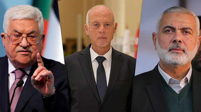 سعيّد يؤكّد لعبّاس وهنيّةاستعداد تونس لمساعدة الفلسطينيين
