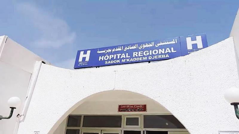 وفد من وزارة الصحة يؤكد ضرورة تلافي عديد النقائص بمستشفى جربة