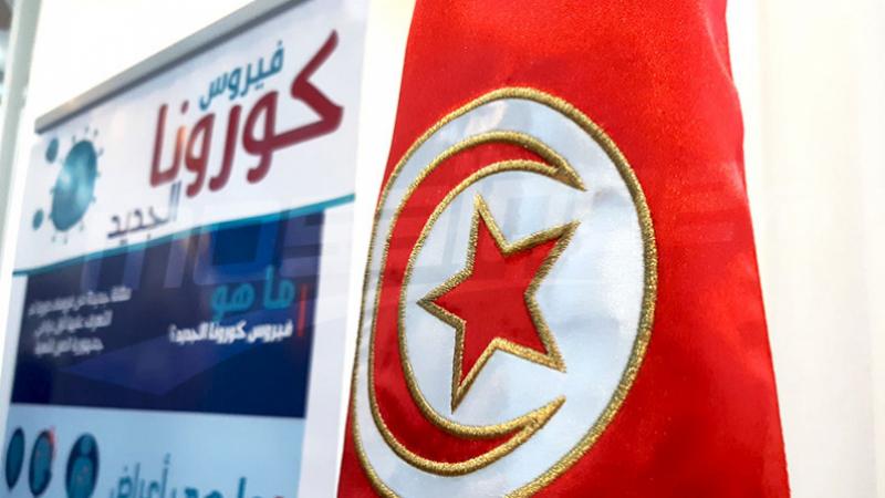 التوزيع الجغرافي لإصابات ووفيات كورونا في تونس