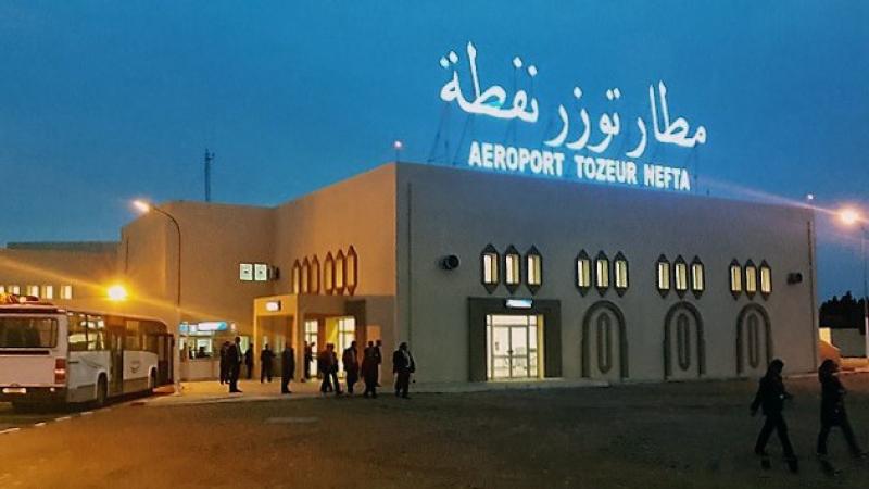 مطار توزر