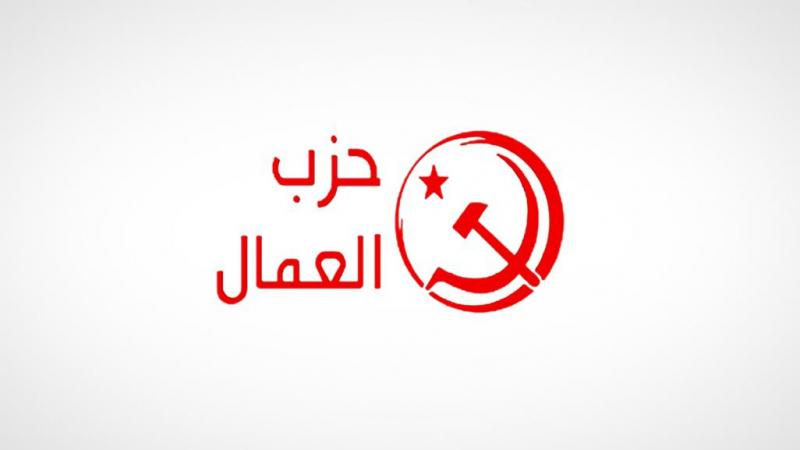 حزب العمال: ''أوقفوا تسديد الديون الخارجية فورا!''