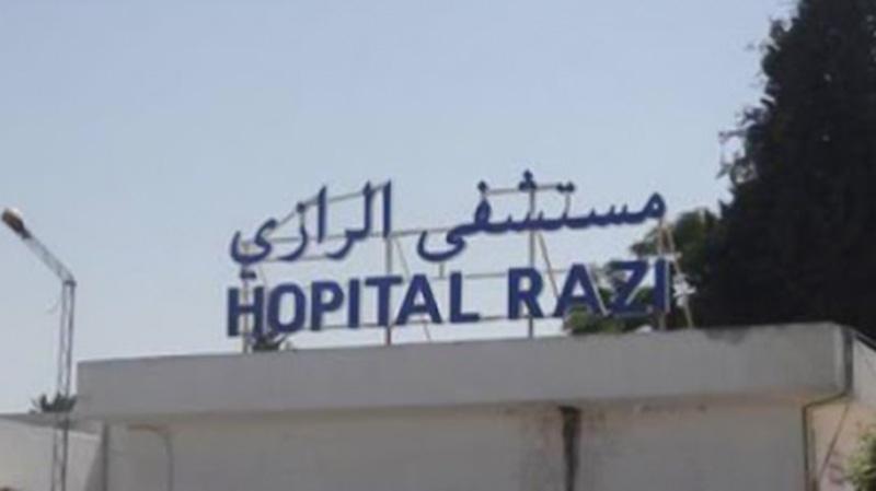 3 إصابات جديدة بكورونا في منوبة أحدها في مستشفى ''الرازي''