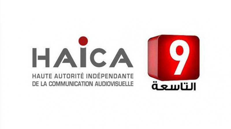 خطية مع إيقاف نهائي لـ'لكلنا تونس' وإحالة الملف على هيئة مكافحة الفساد