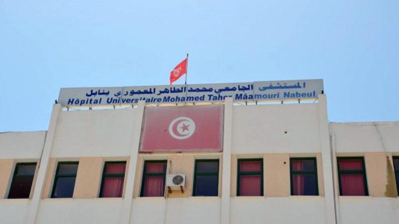 نابل: تخصيص مستشفى الطاهر المعموري لإيواء مصابي كورونا