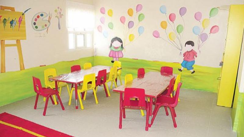 قطاع رياض الأطفال