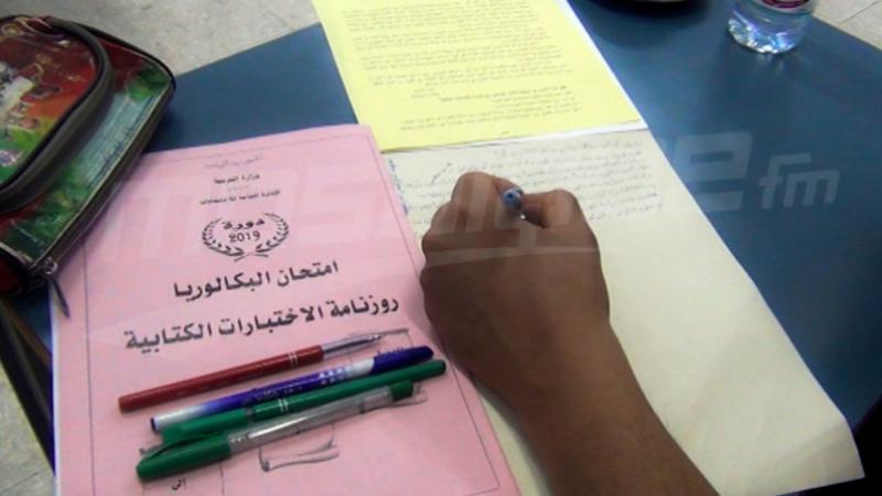 كل التفاصيل حول مواعيد الامتحانات الوطنية والاختبارات الشفاهية
