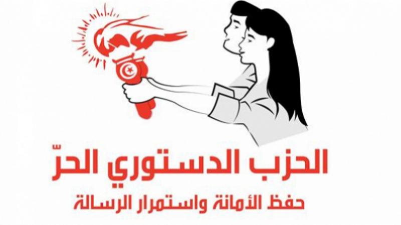 كتلة الحزب الدستوري الحر تحتج على ''تحريف'' موقفها من قانون التفويض