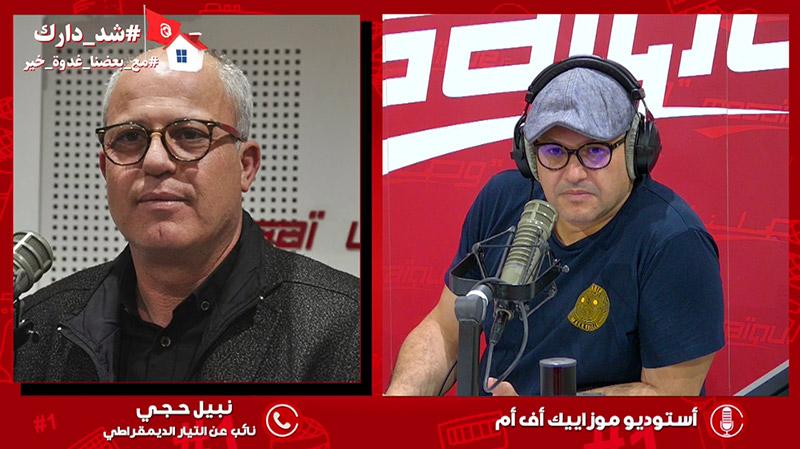 النائب نبيل حجي: الجدال سيُقزّمنا أمام التونسيين والتفويض سيمر