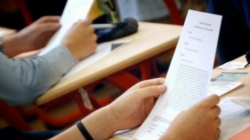فرنسا: إلغاء الإمتحانات الكتابية للباكالوريا