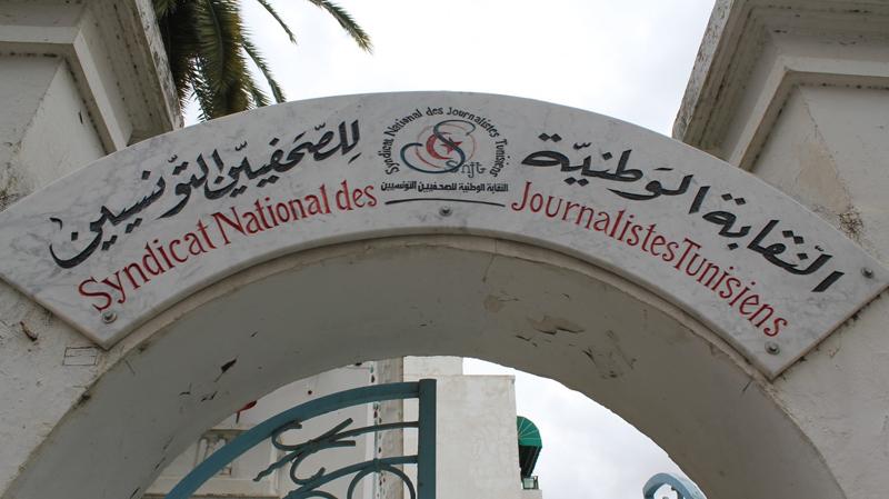 نقابة الصحفيين تدعو للالتزام باتفاقيات المؤسسات الإعلامية المصادرة