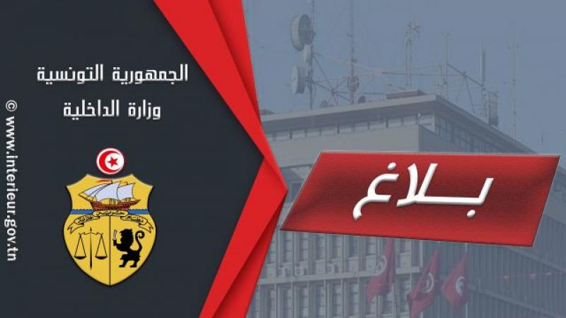 بينهم معتمد دوار هيشر: وزير الداخلية يعفي ثلاثة معتمدين