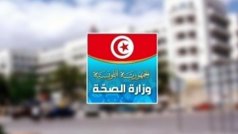وزارة الصحة تتسلم هبة من مخابر لصناعة الأدوية