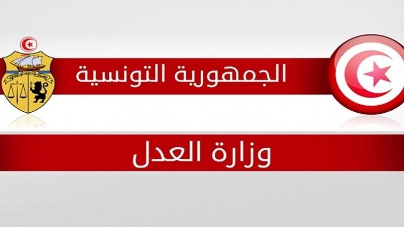 مشروع مرسوم برئاسة الحكومة يضمن تعليق آجال إجراءات التقاضي