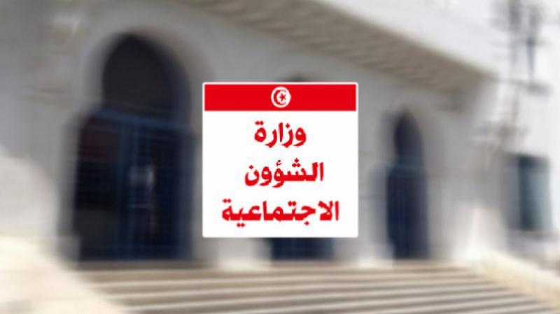 وزير الشؤون الاجتماعية: المعتمديات لاتقدم مساعدات نقديةمباشرة