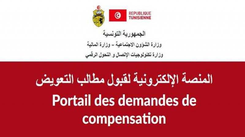 وزارة المالية: تفاصيل إنتفاع صغار التجار والحرفيين بمساعدات استثنائية