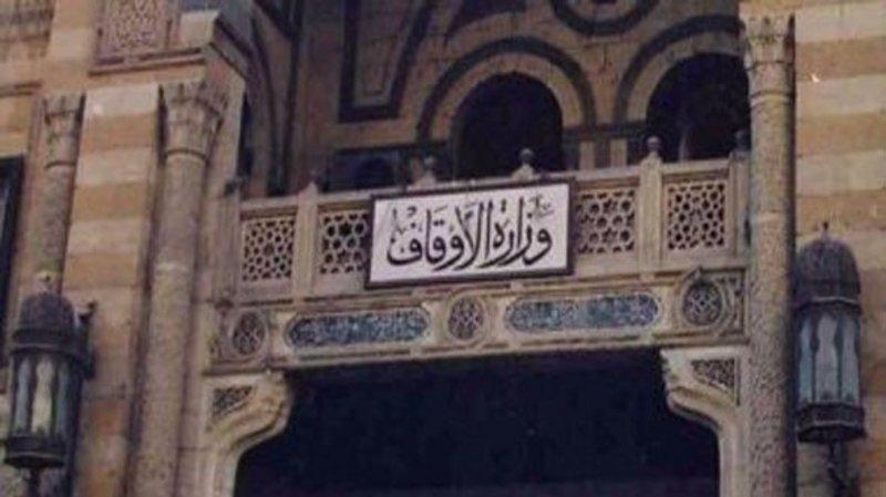 مصر تمنع التراويح والاعتكاف في رمضان
