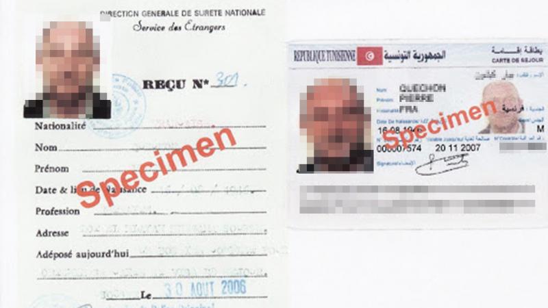 تعليق احتساب الآجال القانونية للإقامة للأجانب المقيمين بتونس