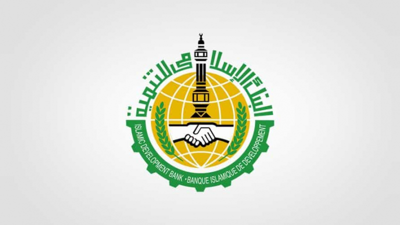 البنك الإسلامي يمنح تونس تمويلا بـ279 مليون دولار