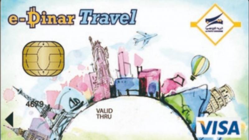 رئيس مركز النقديات بالبريد: تمت قرصنة 770 بطاقة ''e-dinar-travel''