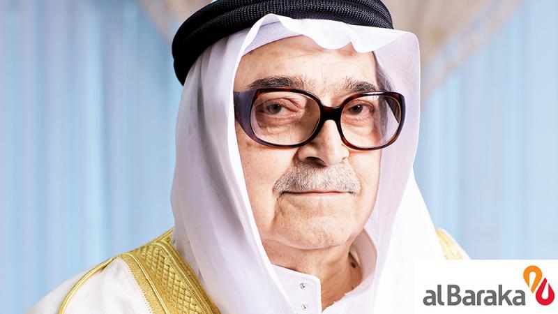 بنك البركة ينعى الأب الروحي للصيرفة الإسلامية : الشيخ صالح كامل