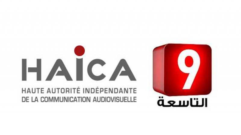 إيقاف بث ومضات إشهارية على قناة التاسعة