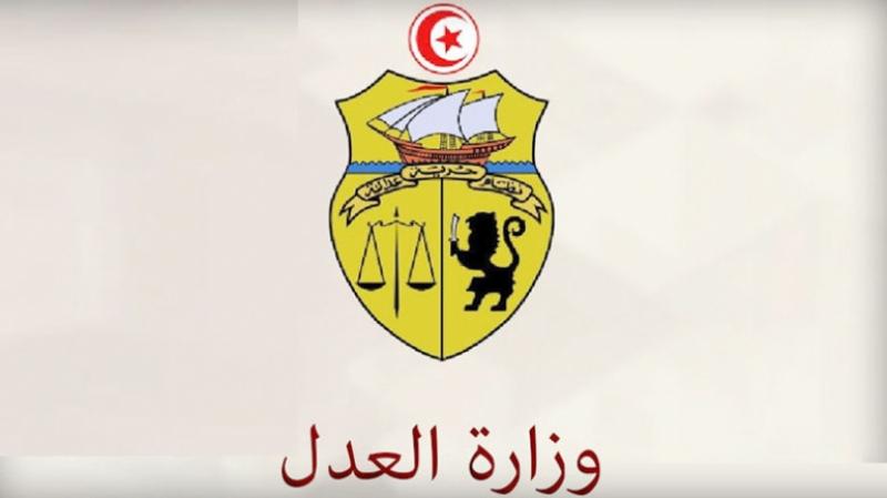 تعيينات جديدة بالمؤسسات السجنية وهياكل وزارة العدل