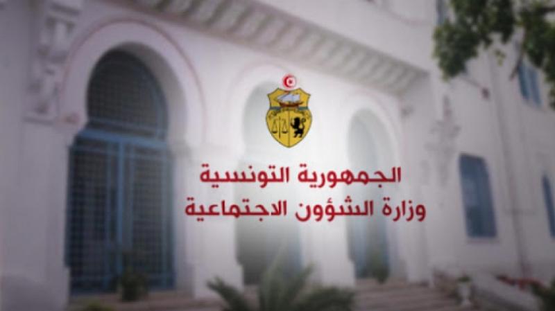 تعيين رؤساء مديرين عامين للصناديقالإجتماعية