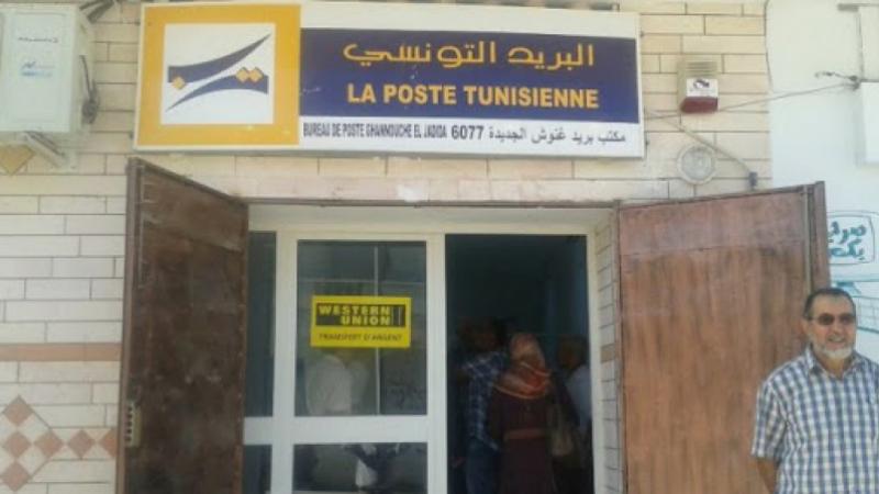 البريد التونسي: الفروع المفتوحة وتوقيت العمل