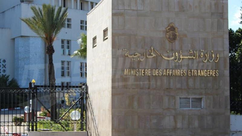 قنصلية تونس بباريس: لا وجودلتأشيرة بـ100أورو