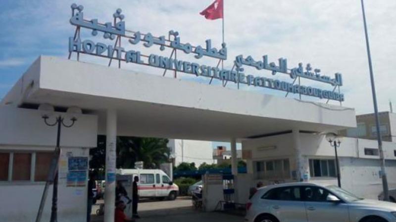 إيواء مصابين إثنين تناولا ''القوارص'' بقسم الإنعاش بمستشفى المنستير