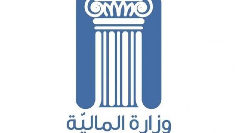 وزارة المالية: 30 ماي آخر أجل لقبول طلبات تعويض المؤسسات المتضررة