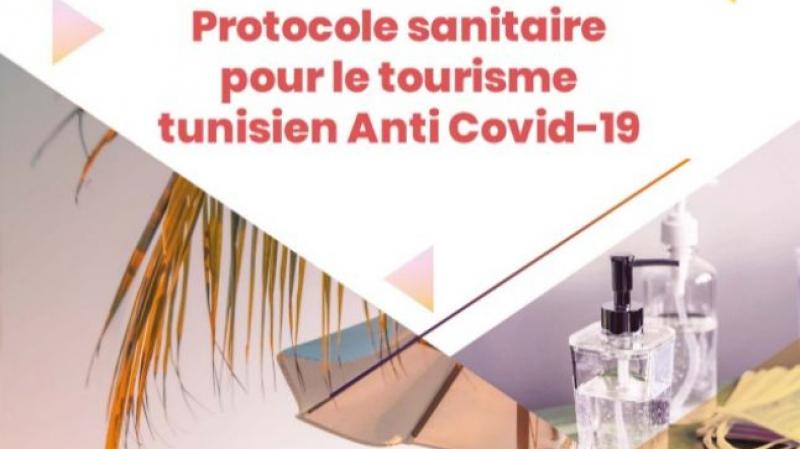 التّومي والمكي يتباحثان 'البروتوكول الصحي السياحي'