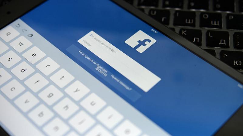 مفاجأة.. فيسبوك يغلق حسابات سياسيين ومدونين تونسيين !