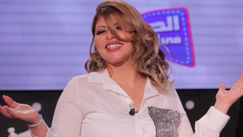 كريمة قاسم تعلن انسحابها من برنامج ''الكل في الكل' على خلفية تبادل عنف