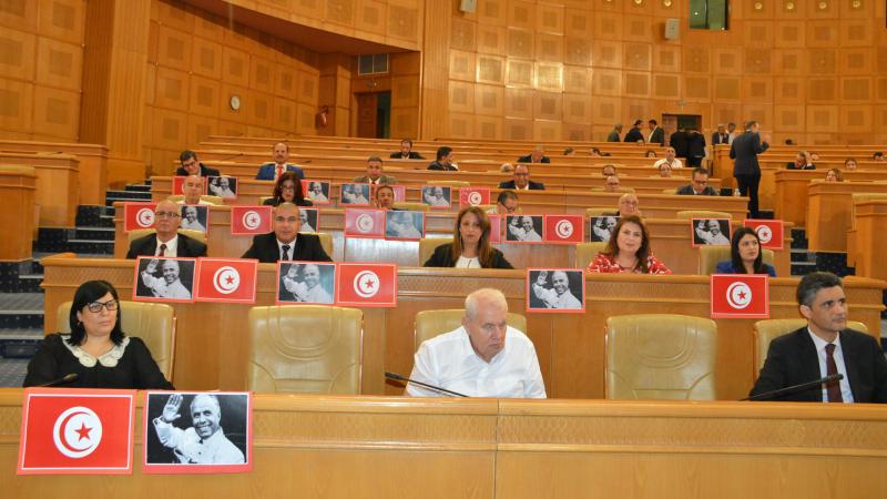 لائحة الحزب الدستوري الحر لإعلان رفض البرلمان التدخل الخارجي في ليبيا