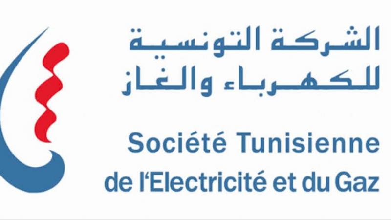 القصرين: الستاغ  توضح أسباب وفاة عامل إحدى شركات مقاولات الكهرباء
