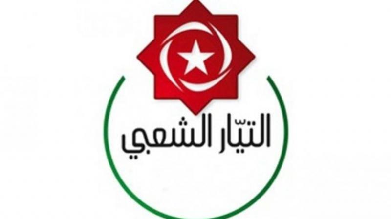 التيّار الشعبي يدين التصويت ضد اللائحة الرافضة للتدخل الأجنبي في ليبيا