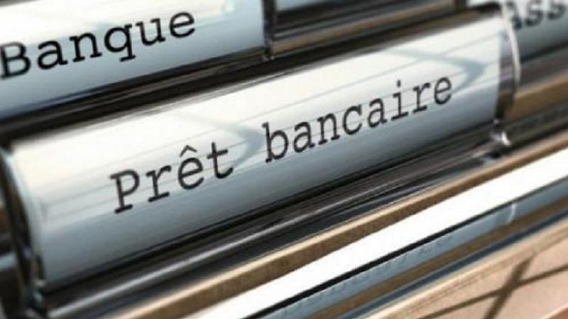 الترفيع في أسقف القروض الخارجية للشركات المقيمة