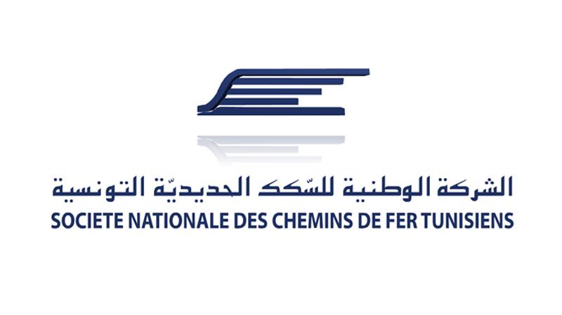 قضية فساد في الشيمنو: بطاقة إيداع بالسجن في حق رم ع سابق وموظفون