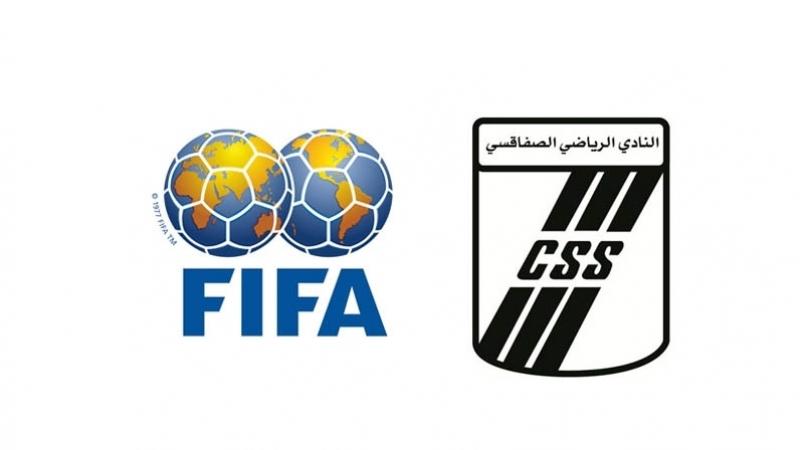 قرار من الفيفا ضد النادي الصفاقسي