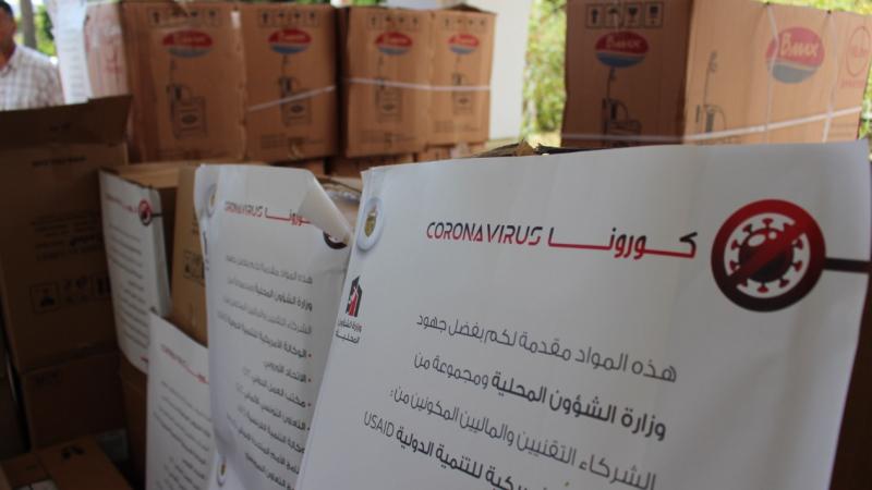 كورونا: الوكالة الفرنسية للتنمية توزع معدات على 9 بلديات بنابل