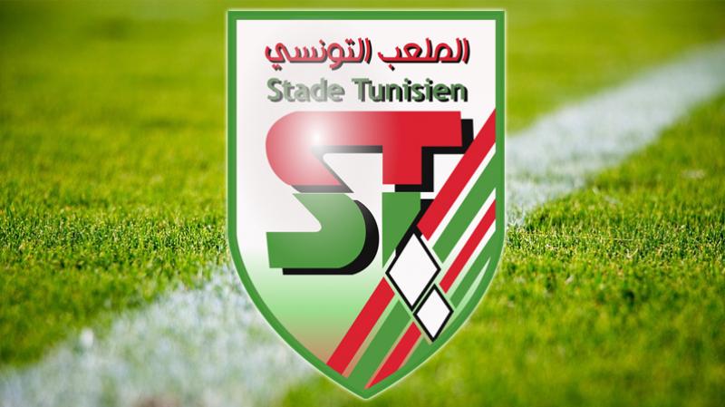 الملعب التونسي: تمديد عقد حمزة الخضراوي