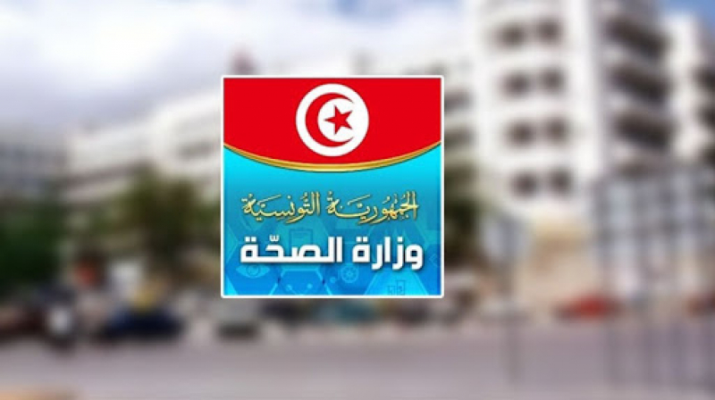 وزارة الصحة: تفاصيل إستئناف العمل بنظام الحصتين