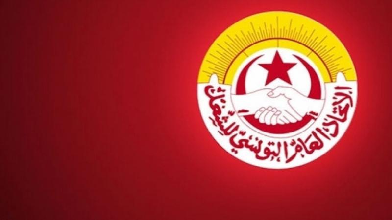 صفاقس: إضراب قطاعي جهوي للإعلام والبريد والإتصالات