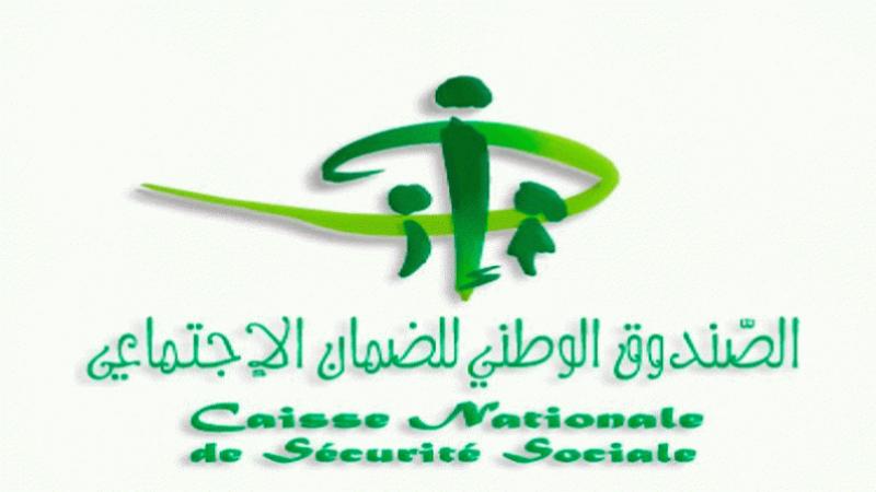 حصول أول لاجئ في تونس على بطاقة انخراط في الضمان الإجتماعي