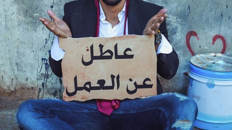 دراسة: كورونا تعمّق أزمة البطالة