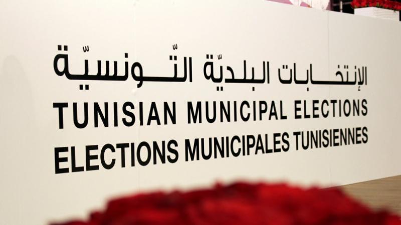 مواعيد الإنتخابات الجزئية في 9 بلديات