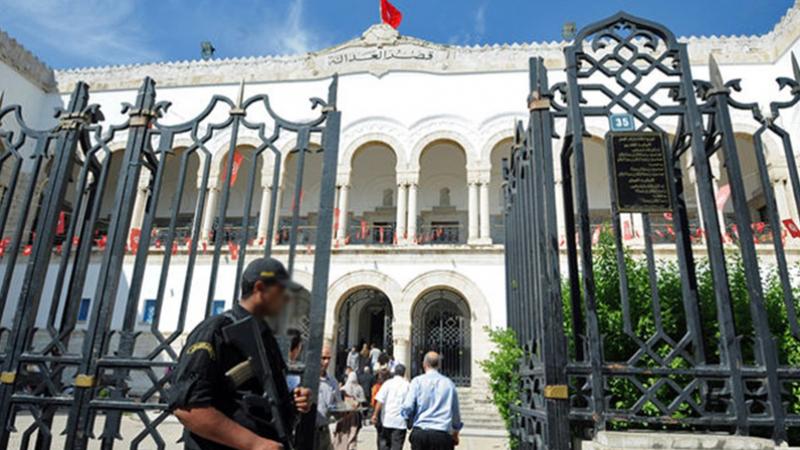 تعيين رئيسة للمحكمة الابتدائية بتونس
