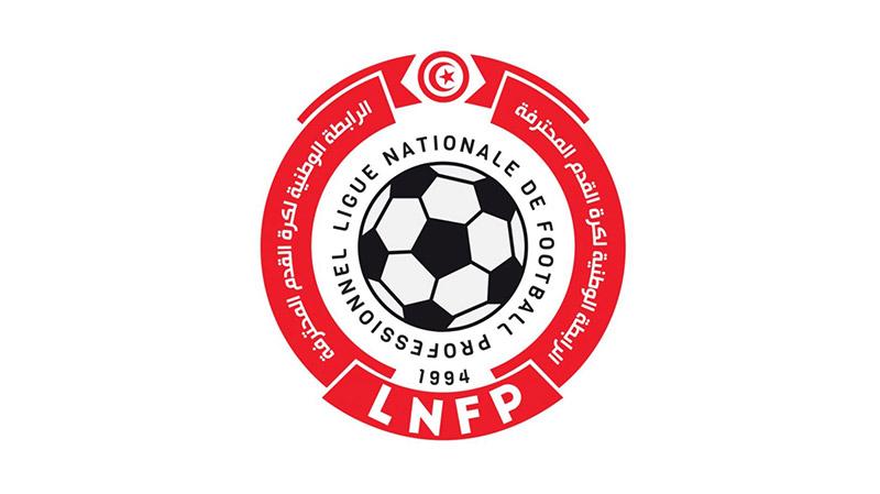 توزيع المهام في مكتب الرابطة الوطنية لكرة القدم المحترفة